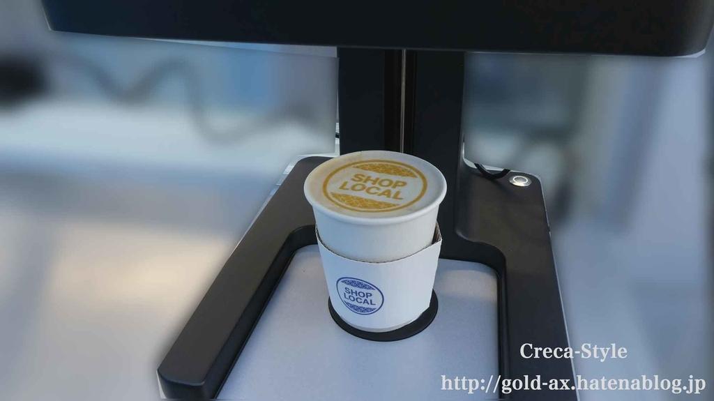 ショップローカル(SHOP LOCAL)カフェラートカフェ