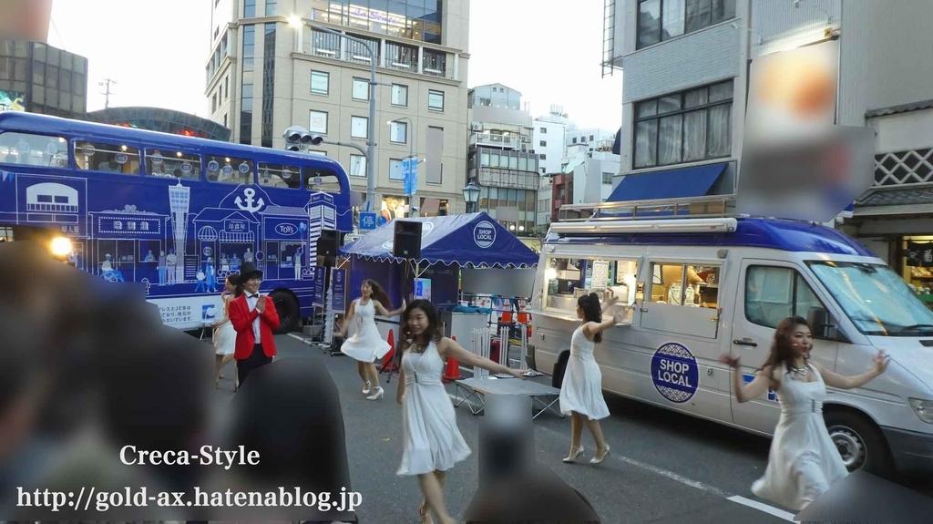 ショップローカル ストリートミュージカル