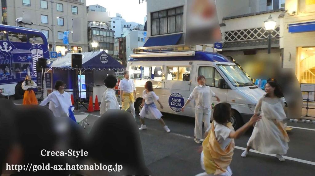 ショップローカル ストリート・ミュージカル