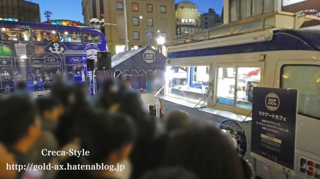 ショップローカル(SHOP LOCAL)ロンドンバス・ラテ・アートカフェ