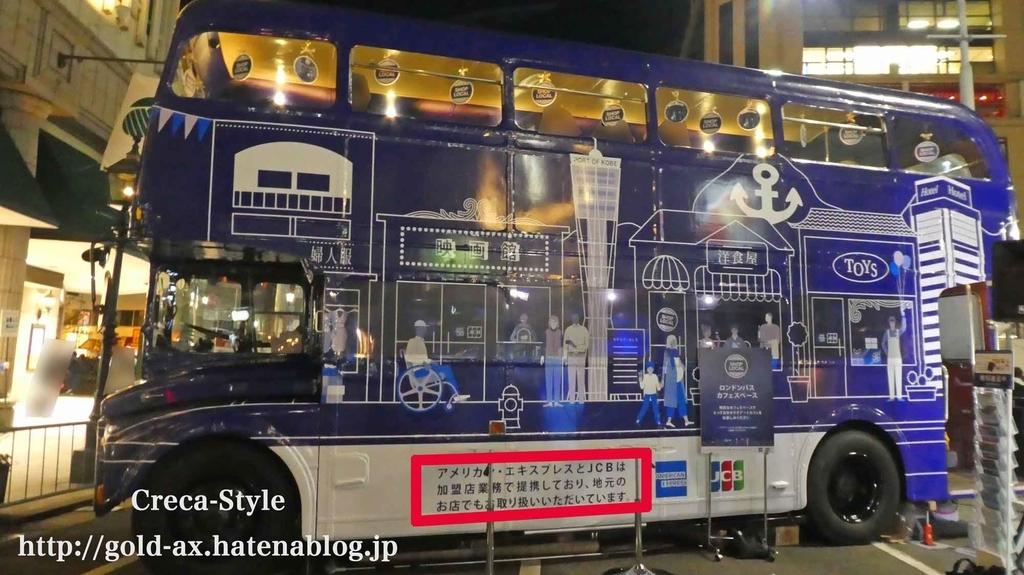 ショップローカル(SHOP LOCAL)神戸・元町
