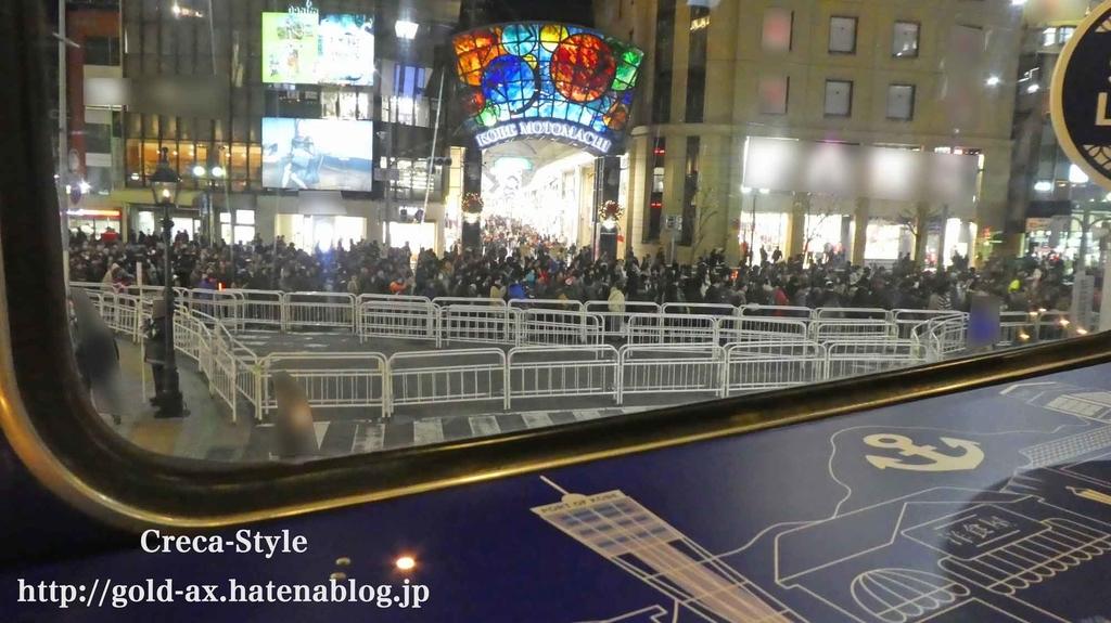 神戸ルミナリエの長蛇の列