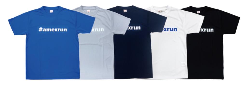 ランナーズサテライトJOGLISで#amexrunTシャツ無料レンタル