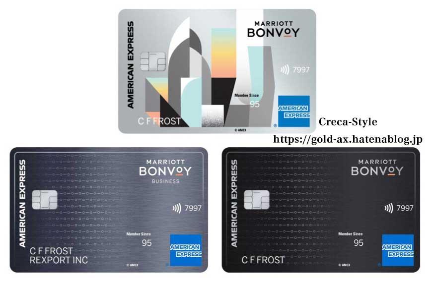 マリオットボンヴォイアメックス Marriott Bonvoy American Express Card