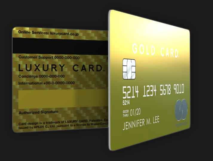 ラグジュアリーカードゴールドカードの年会費