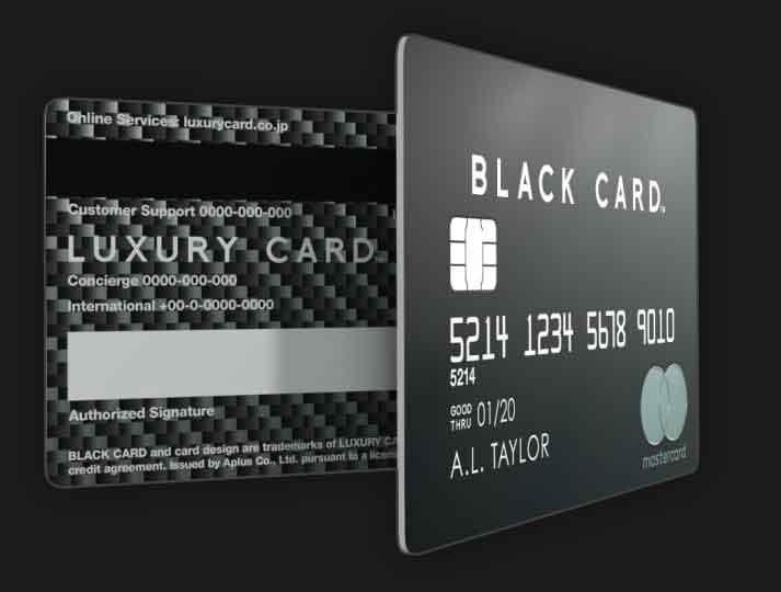 ラグジュアリーカードブラックカードの年会費
