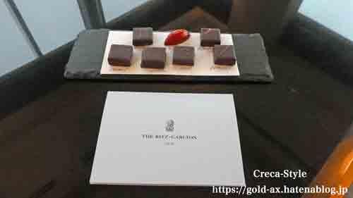 ザ・リッツ・カールトン東京宿泊記 ミレニアスイート チョコレート