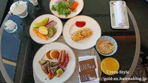 ザ・リッツ・カールトン東京 クラブラウンジで朝食