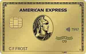 アメックスゴールド メタルカード(金属製)