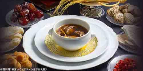 ダイナースプレミアム 中国料理