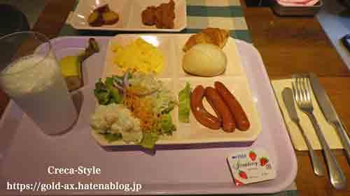 モクシーホテル大阪本町 宿泊記 朝食