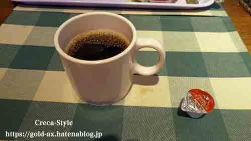 モクシーホテル大阪本町 宿泊記 朝食 食後のコーヒー