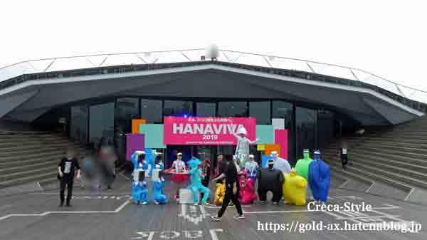 アメックス花火大会2019 HANAVIVA 横浜
