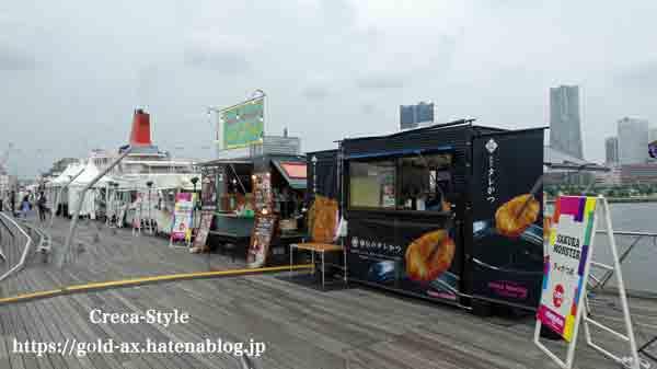 アメックス花火大会2019 HANAVIVA 横浜・大さん橋 キッチンカーで飲食ができる