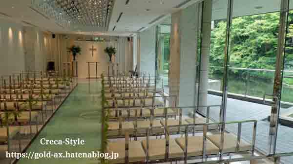 東京マリオットオテルのウェディング(チャペル)