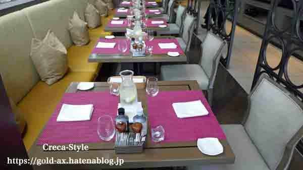 東京マリオットホテルのレストラン ラウンジ&ダイニング G