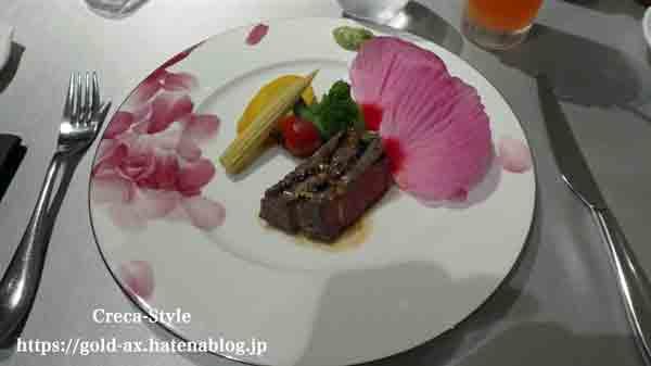 東京マリオットホテルのレストランで食事