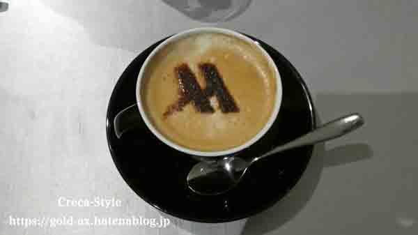 東京マリオットホテルのコーヒー(ラテアート)