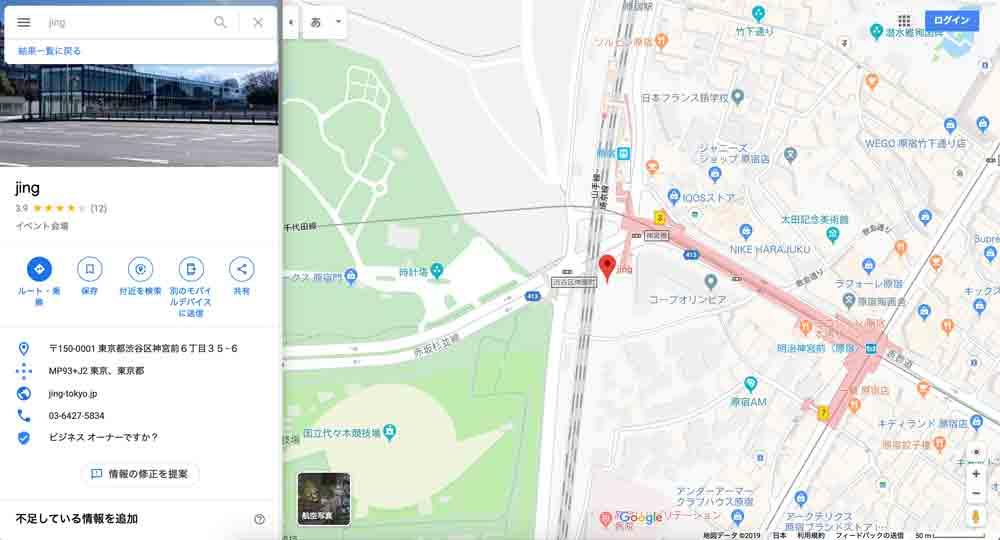 アメックス「東京離宮」ザ・センチュリオン・ラウンジのアクセス(地図)