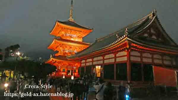 アメックス 清水寺 夜間特別拝観2019 ライトアップされた境内