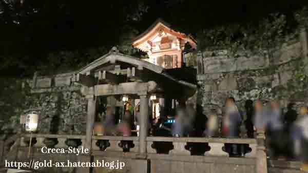 アメックス 清水寺夜間特別拝観2019 清水寺音羽の滝