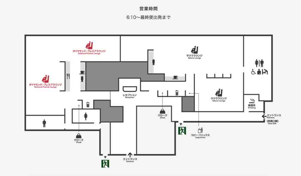 JAL 那覇空港 ダイヤモンド・プレミア(DP)ラウンジとさくらラウンジの見取り図