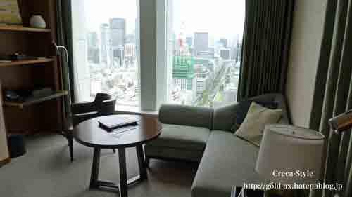 セントレジスホテル大阪 宿泊記 スカイライングランドデラックスルーム
