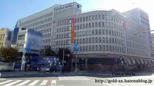 アメックスとJCBで「SHOP LOCAL(ショップローカル)」神戸