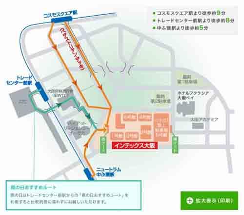 「第8回 大阪マラソンEXPO 2018」アクセス