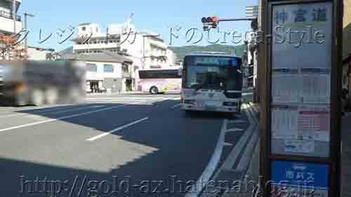 京都観光 京都市バス100系