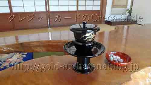 アメックス 高台寺塔頭 圓徳院「京都特別観光ラウンジ」お茶とお菓子のおもてなす