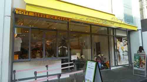 DOMINIQUE ANSEL BAKERY at OMOTESANDO(ドミニクアンセルベーカリー)