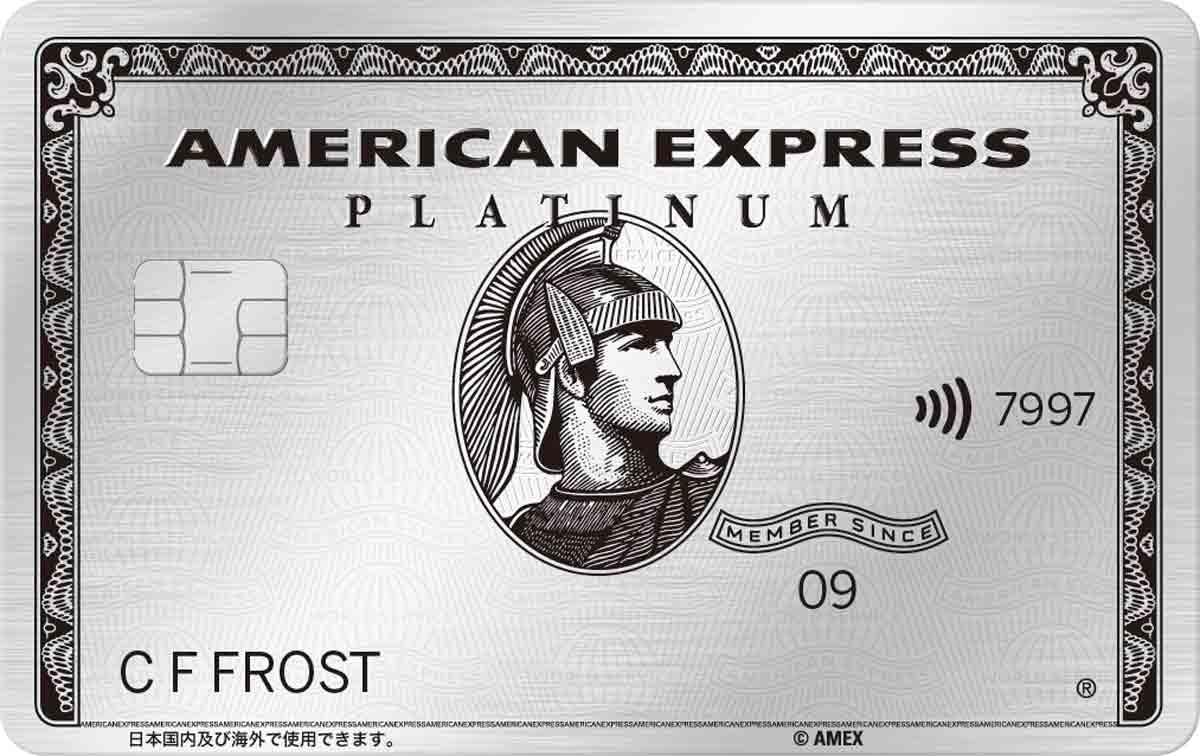 クレジットカードのCreca Style(クレカスタイル)
