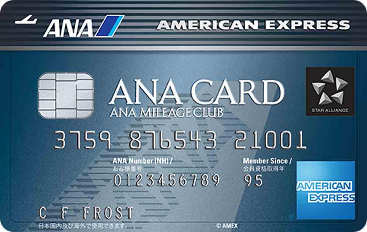 ANAアメックスカード キャンペーン
