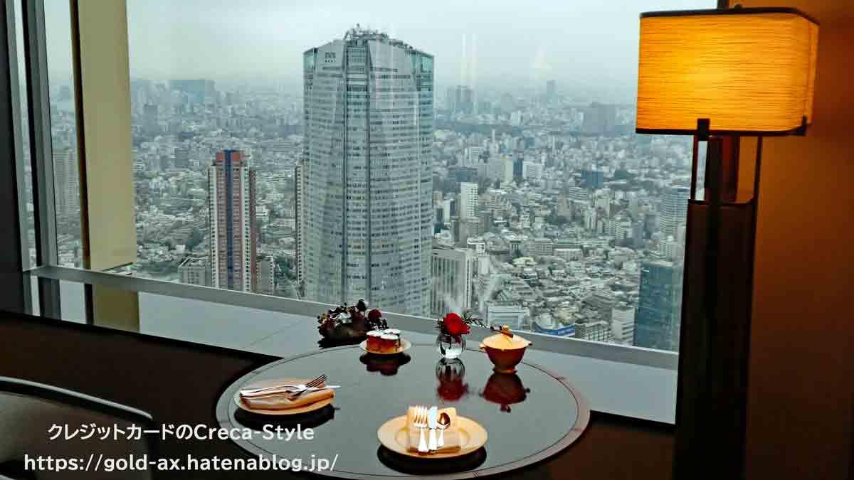 アメックスプラチナ ファイン・ホテル・アンド・リゾート ザ・リッツ・カールトン東京