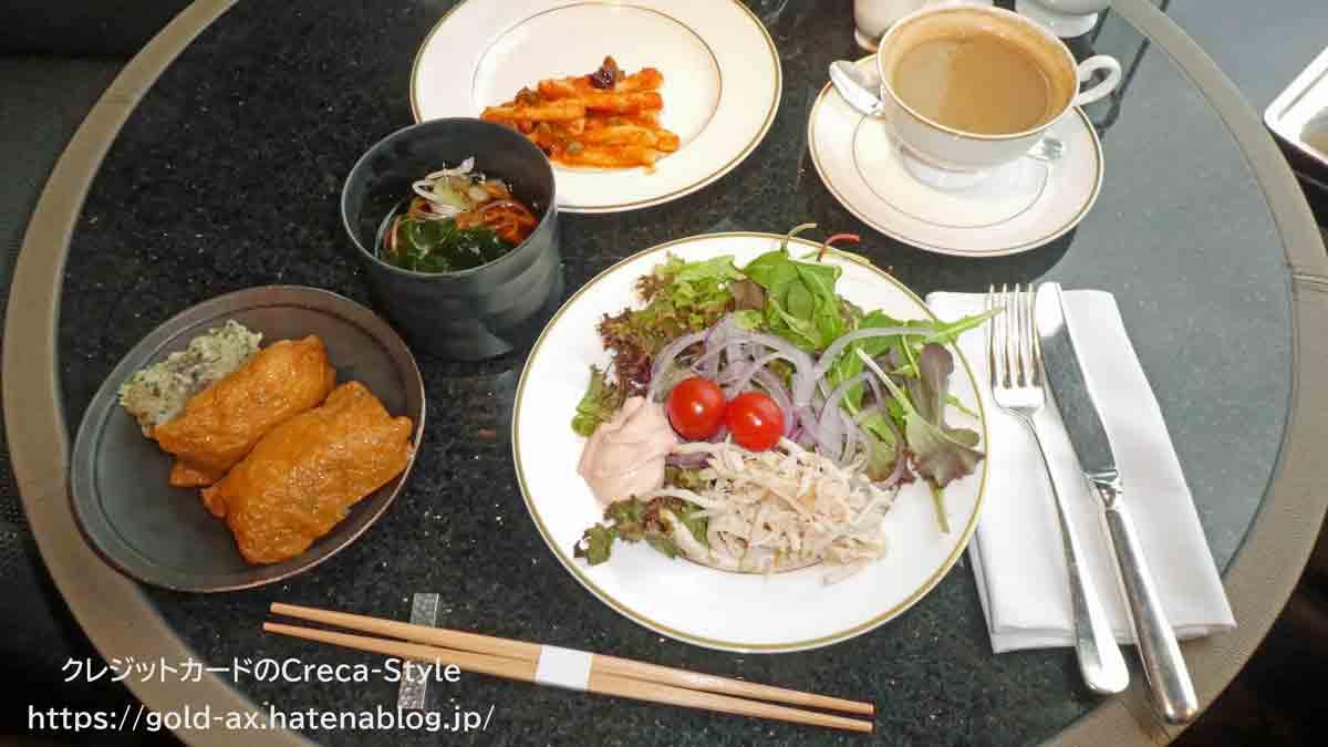 ファイン・ホテル・アンド・リゾート ザ・リッツ・カールトン東京宿泊記 1回目の昼食
