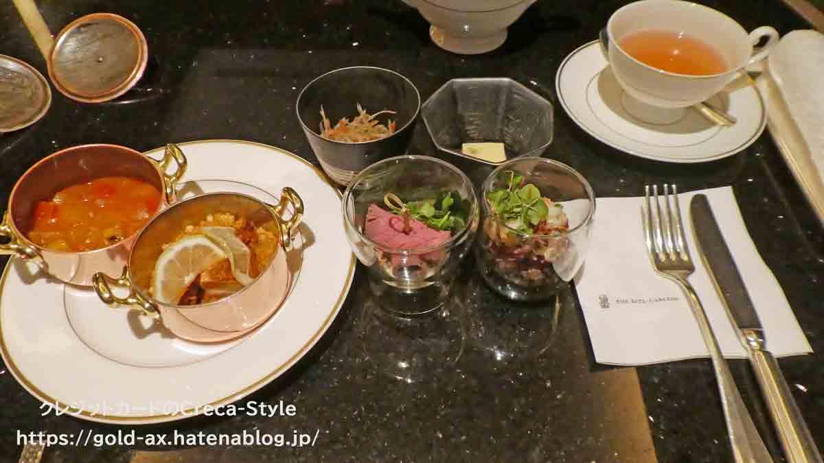 ファイン・ホテル・アンド・リゾート ザ・リッツ・カールトン東京宿泊記 ディナー前のオードブル