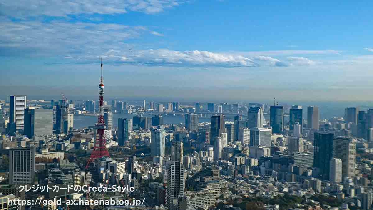 ファイン・ホテル・アンド・リゾート ザ・リッツ・カールトン東京宿泊記 眺望 東京タワー