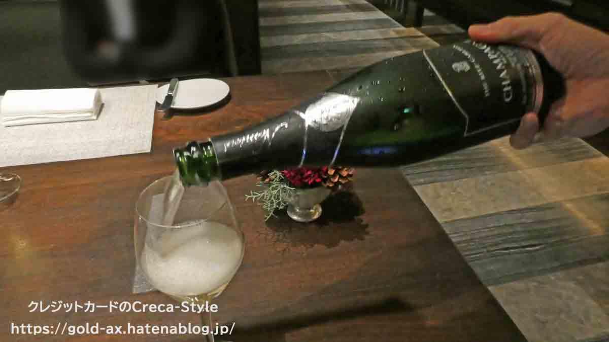 アメックスプラチナコンシェルジュ ザ・リッツ・カールトン東京 タワーズ シャンパンで乾杯