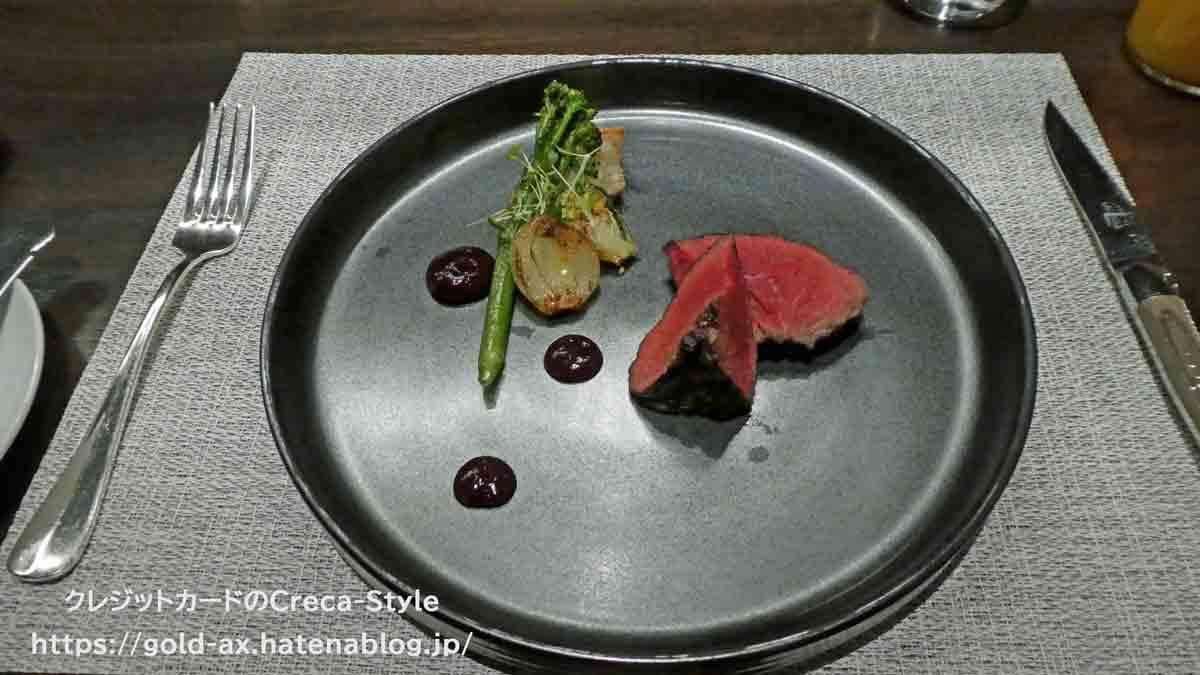 アメックスプラチナコンシェルジュ ザ・リッツ・カールトン東京 タワーズ メインディッシュ 牛肉ステーキ