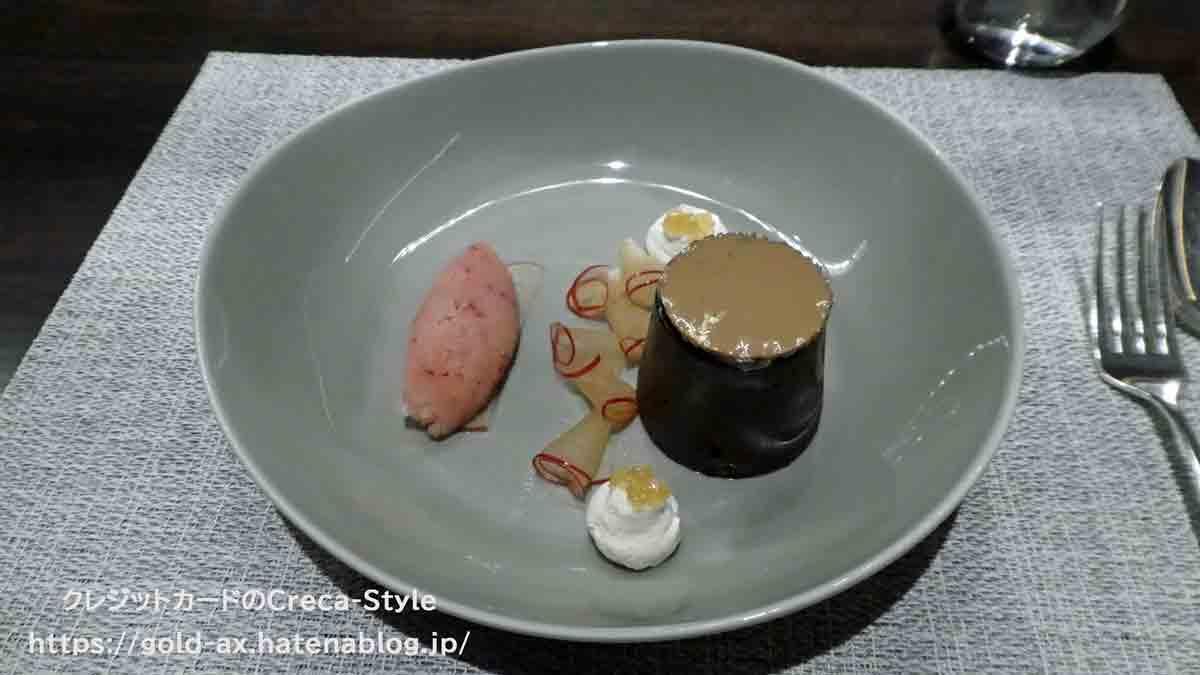 アメックスプラチナコンシェルジュ ザ・リッツ・カールトン東京 タワーズ デザート チョコレート