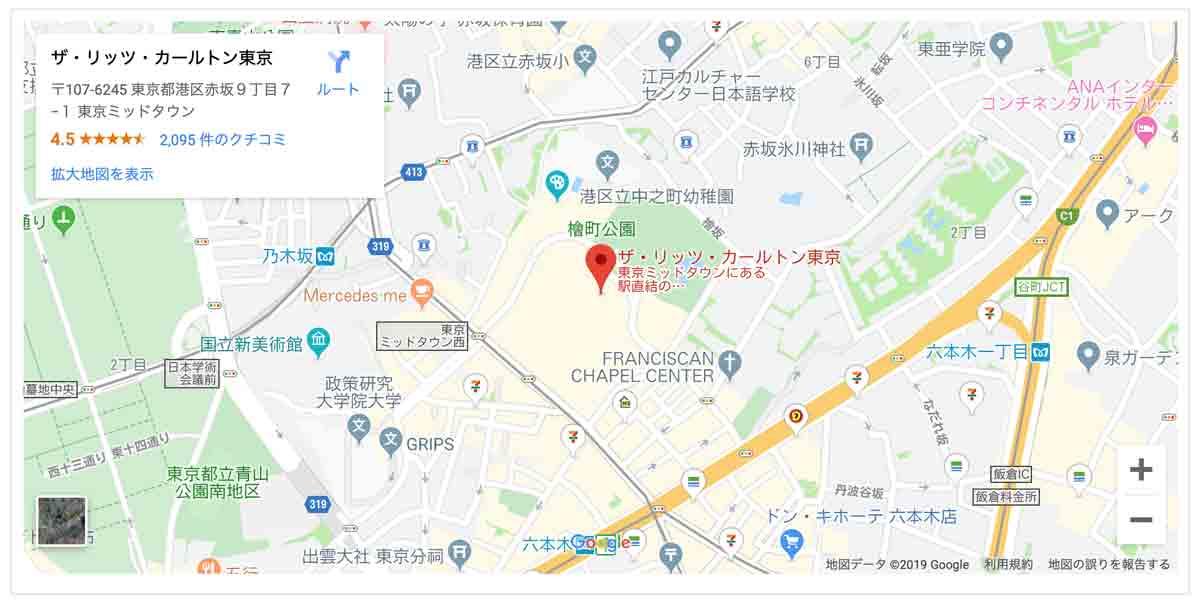 ザ・リッツ・カールトン東京 レストラン タワーズ アクセスマップ