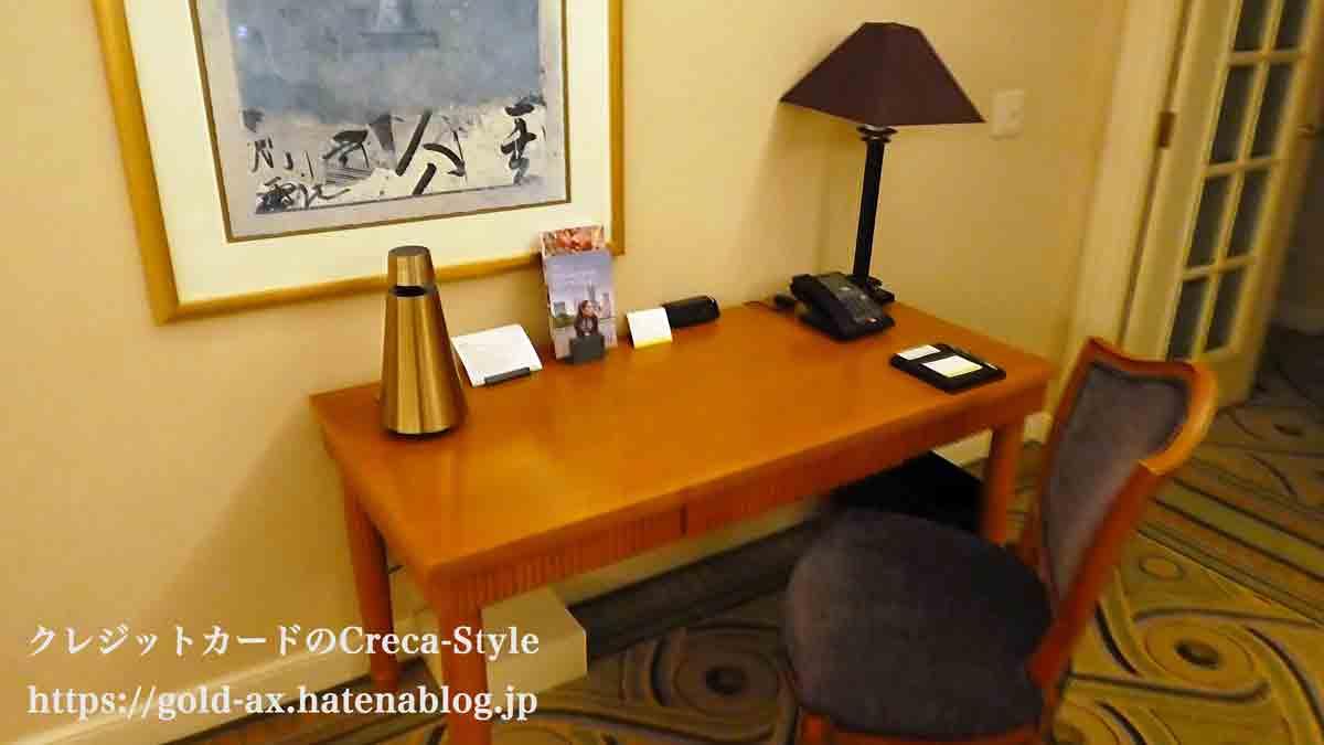 ウェスティンホテル東京 宿泊記 スイート