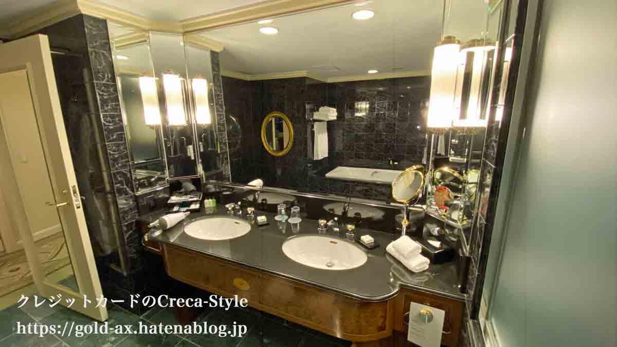 ウェスティンホテル東京 宿泊記 スイートのバスルーム