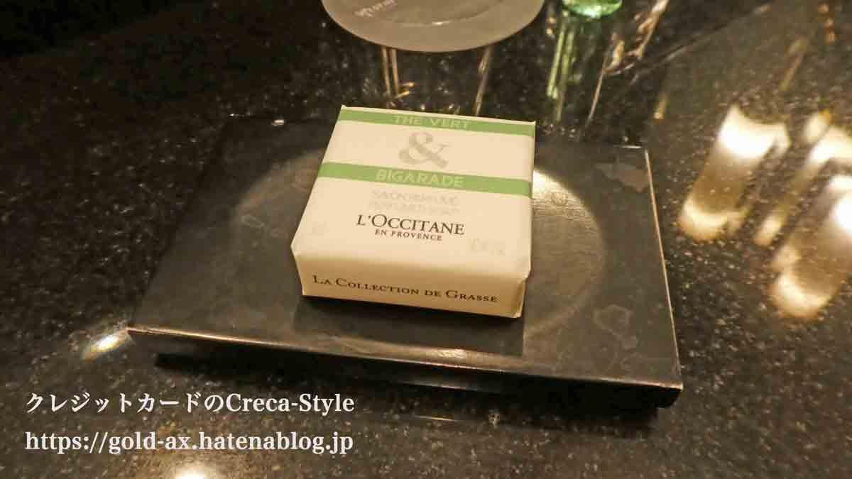 ウェスティンホテル東京 宿泊記 スイートのバスルーム アメニティ