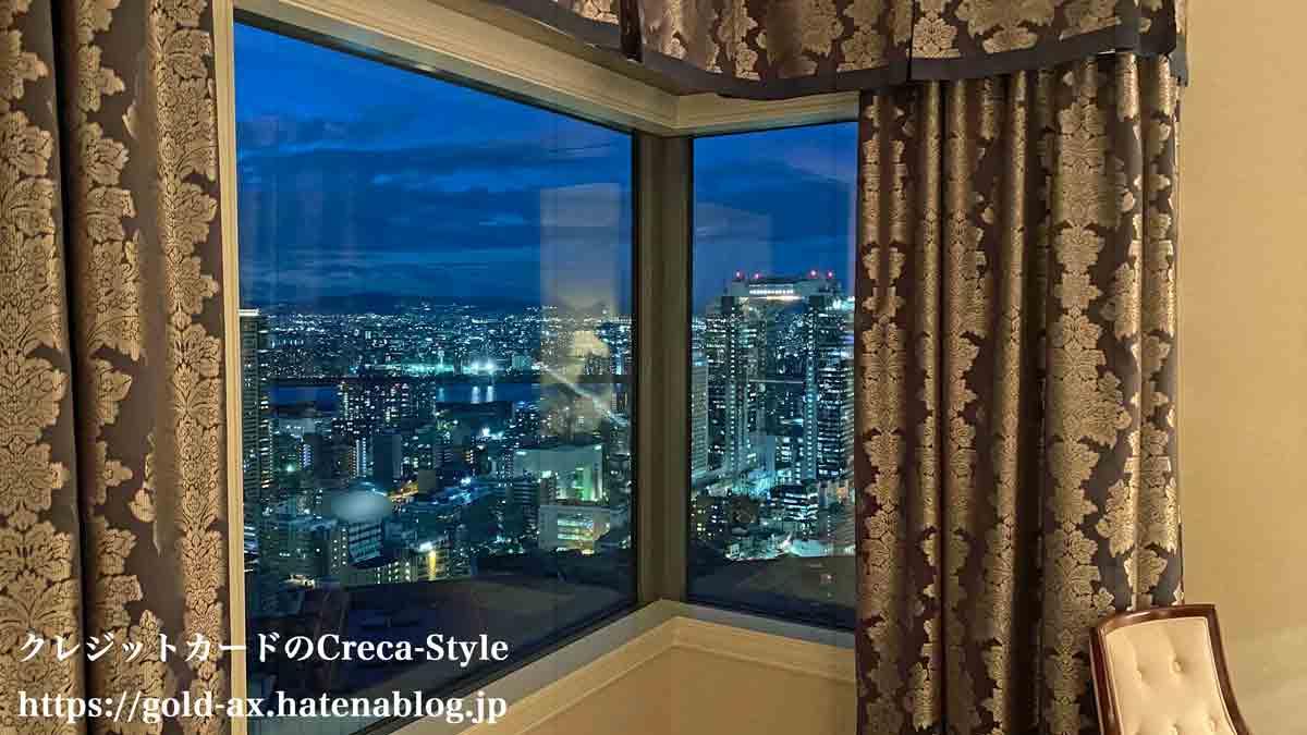 SPGアメックス無料宿泊 ザ・リッツ・カールトン大阪 ジュニアスイートから夜景