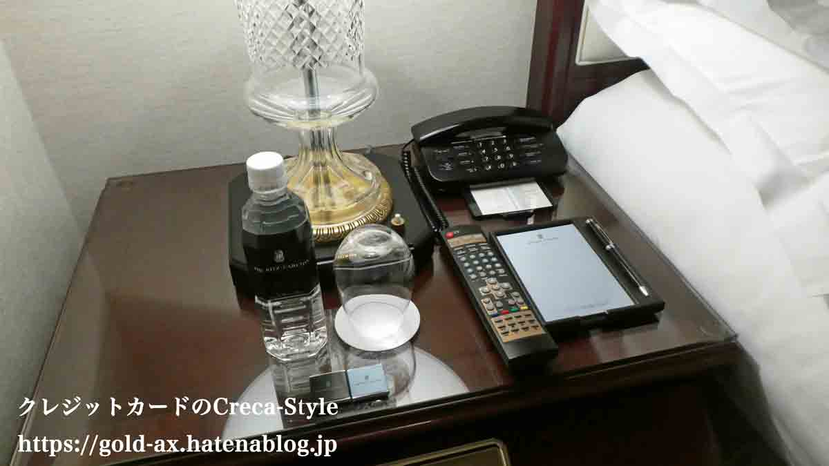 SPGアメックス無料宿泊 ザ・リッツ・カールトン大阪 ターンダウン