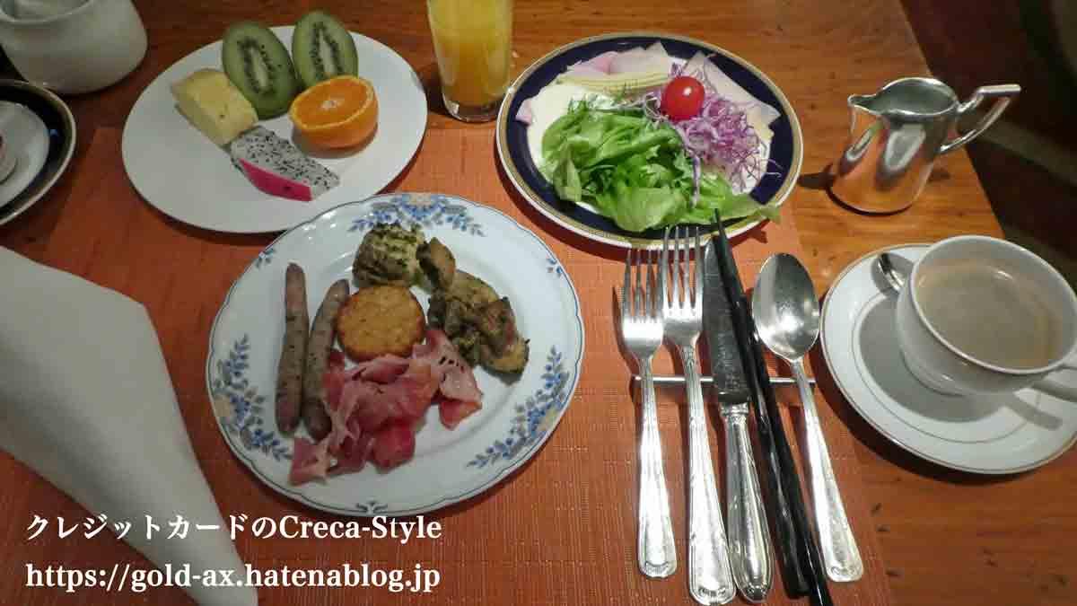 SPGアメックス無料宿泊 ザ・リッツ・カールトン大阪 朝食 スプレンディード