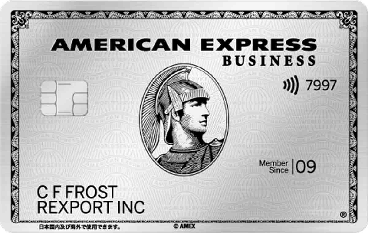 アメックスビジネスプラチナカード