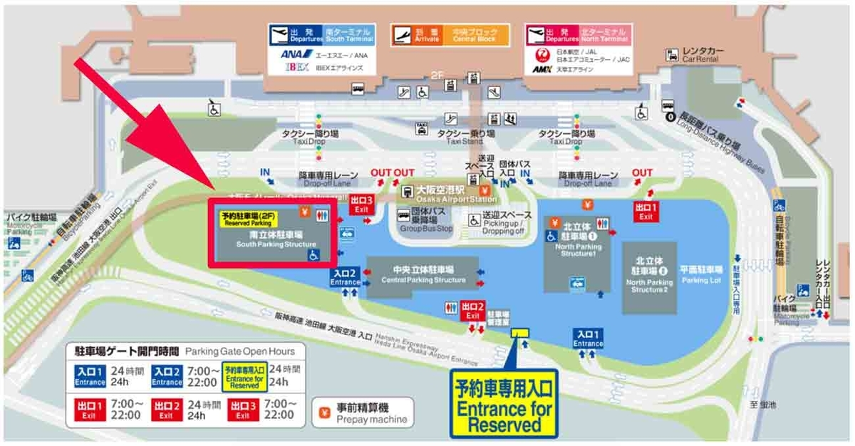 大阪国際空港(伊丹空港)駐車場の地図